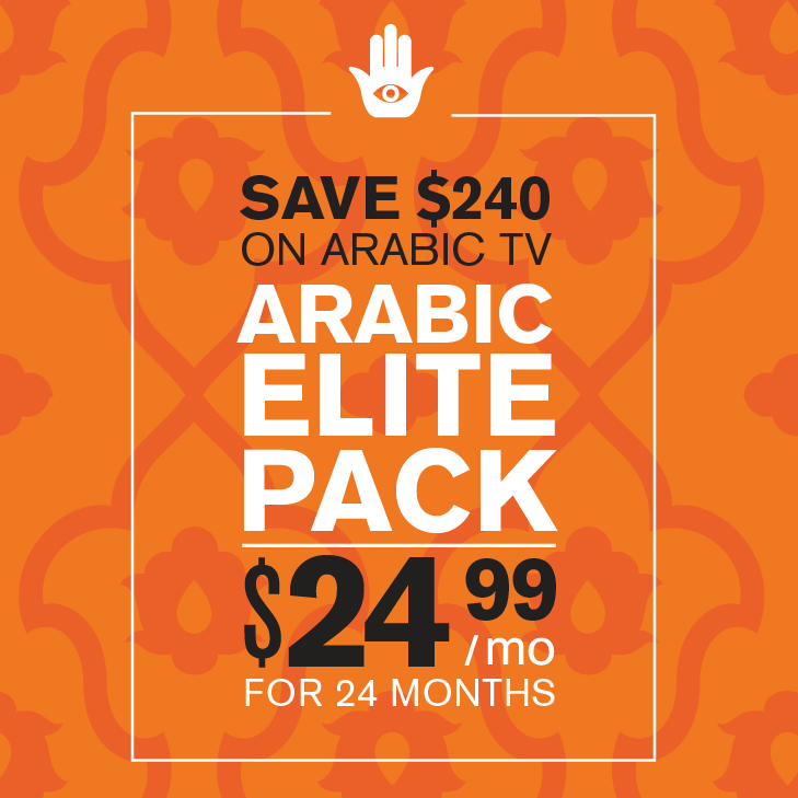 Arabic Elite Super Pack