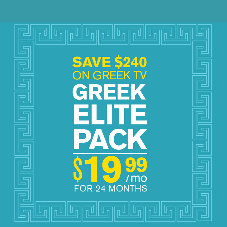 Greek Elite Pack
